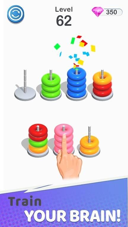 颜色箍堆叠难题