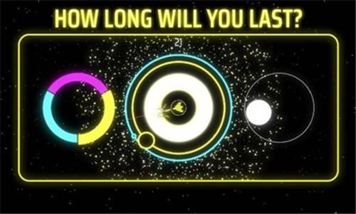 击败小行星截图