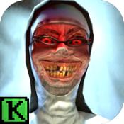 邪恶修女2破解版