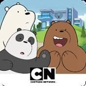 咱们裸熊三消乐