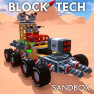 沙盒汽车工艺模拟器