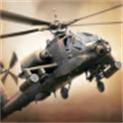 战斗直升机模拟器