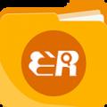ER文件管理器