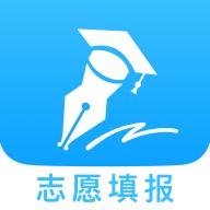 2019高考志愿填报系统app