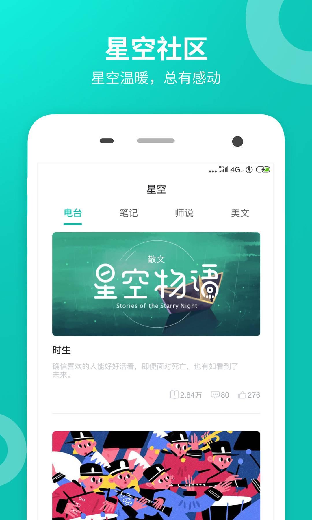 2019zhixuecom查分登陆口安卓版截图