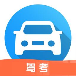 合驾通app