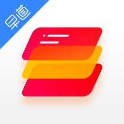 西班牙语入门app