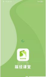 蹊径课堂app截图