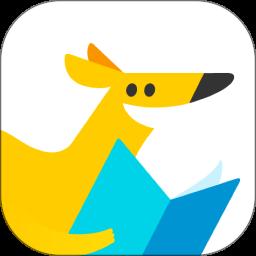 袋鼠小班app