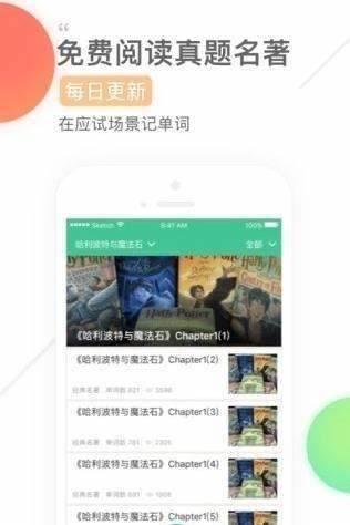 知米阅读app截图