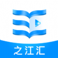 浙江省义务教育学生用电子音像教材官方版
