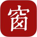 西窗烛app官网版