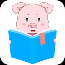 小猪英语绘本