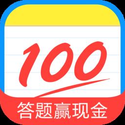 作业帮下载2020安卓最新版