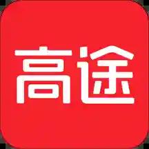 高途课堂app2021最新版