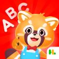 哈啰儿童英语app