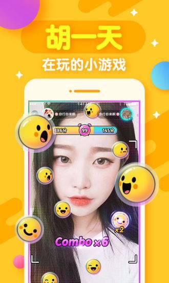 开心斗app截图