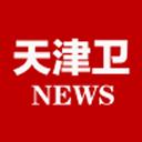 天津卫新闻app