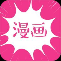 可游漫画app