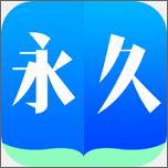 大黄小说app
