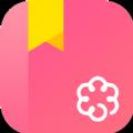 栀子花小说app