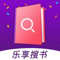 乐享搜书app