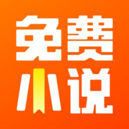 小说帮v1.0.23
