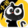 猫眼小说最新版v2.2.1