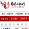 龙腾小说网app