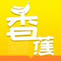 香蕉阁楼app