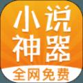红叶书斋app