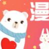 长草漫画app
