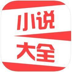 智囊小说app
