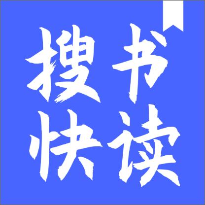 搜书快读小说app