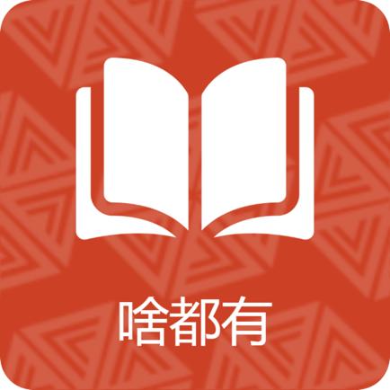 乐米阅读app