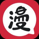 秋秋漫画app