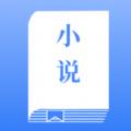 小说通app
