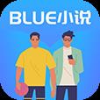 BLUE小说app