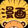 绯红漫画app破解版