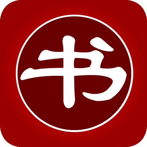 臺灣小說大全app