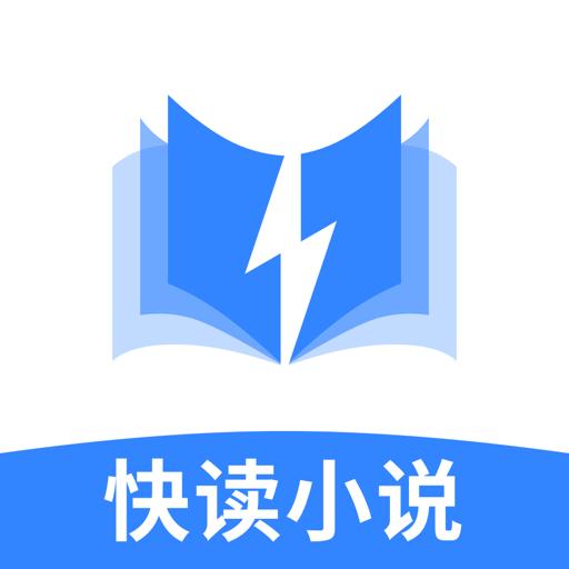 快读小说阅读器v1.3.1