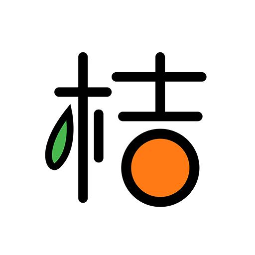 桔子小说免费版