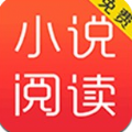 享看小说app