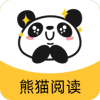 熊猫阅读赚钱app