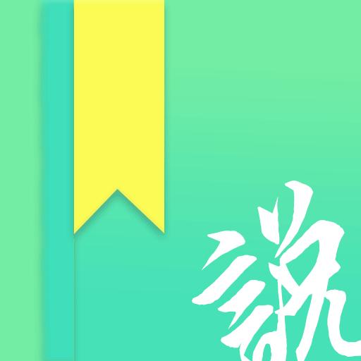 时光小说最新版