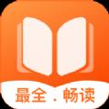 米虫小说免费版