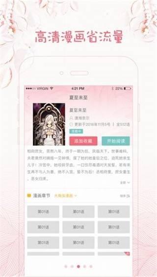 咪哩咪哩官方版网站截图