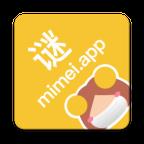 谜妹漫画安卓1.1.14最新版