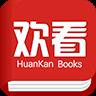 欢看小说app