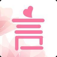 言情控小说app